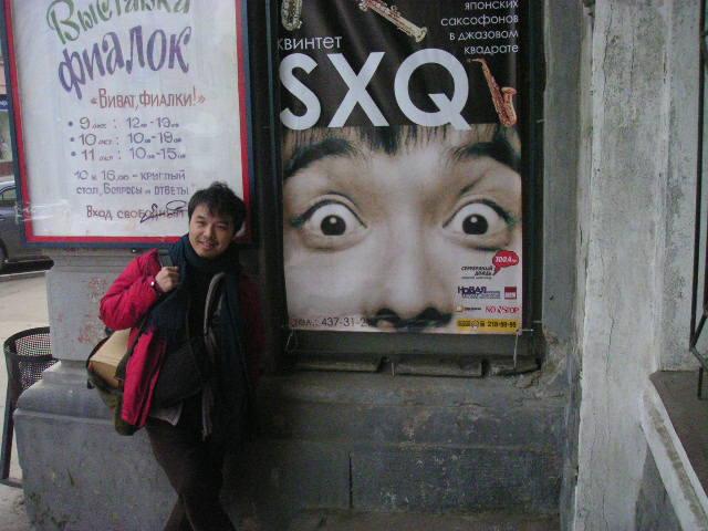 sxq-day7-poster.jpg