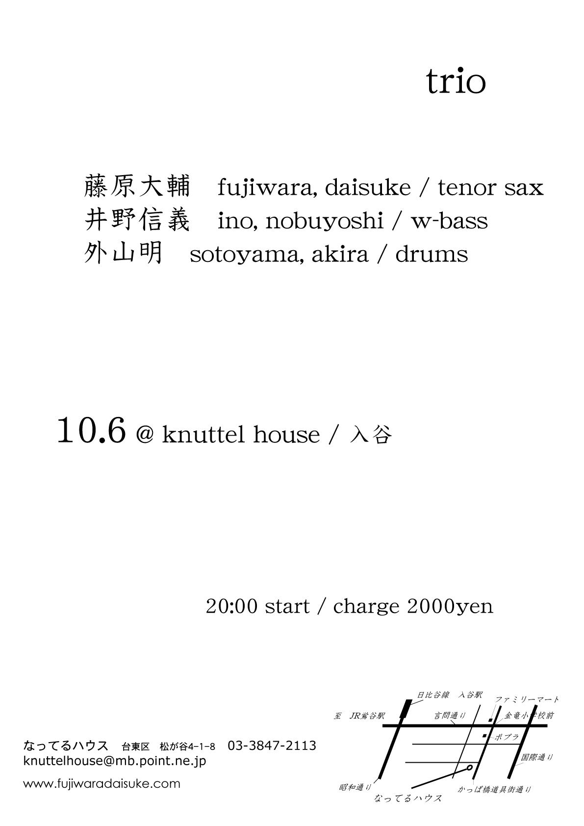 111006knuttel02.jpeg